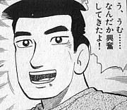 増野会(仮)