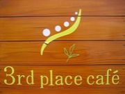 3rd place cafe
