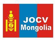 モンゴル青年海外協力隊