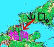 山口県から福岡県へ