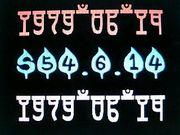 昭和54年6月14日生まれ。