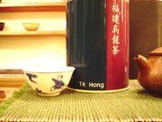 中国茶@Te'Hong(テ ホン)