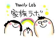 家族ラボ@JUSOCoWorking(大阪市)