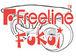 Freeline Skates in 福井
