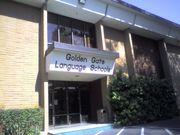 golden gate language schools