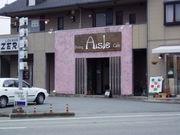 Aisle〜アイル〜