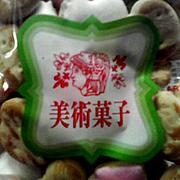 ばあちゃんちの菓子