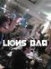 LIONS BAR (三ツ境駅北口)