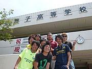 名門 FC.山城