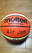 Air Jam