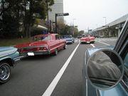 Kobe  Cruising