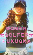 WOMAN☆GOLF LOVE 福岡