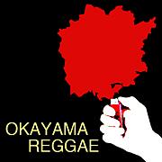OKAYAMA REGGAE