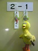 入寮2007@敬和館