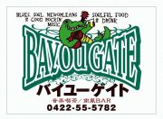 バイユーゲイト/Bayou Gate