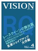 「VISION」定期購読