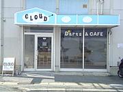 Darts&Cafe CLOUDo(≧∀≦)○