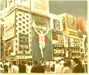 大阪自分的ウマ−なお店&穴場店