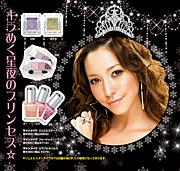 株式会社井田産業2010