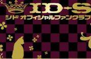 ♥ID-S♥