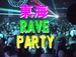 東海のRAVE&PARTY