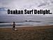 osakan surf delight