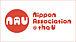 Nippon Association @ the U