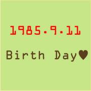 1985年 9月11日生まれ♪