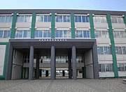 釧路明輝高校