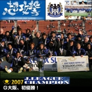 ガンバ大阪・G−FRIRNDS