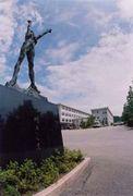 石川県立大聖寺実業高等学校