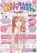 HAPPY MEETS&広島SNAP