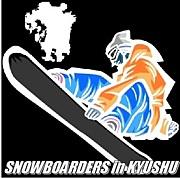SNOWBOARDERS in KYUSHU