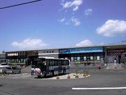 東広島・西条〜♪