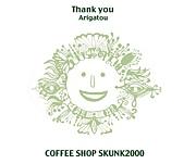 coffee shop skunk2000