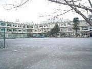 北区立稲付中学校