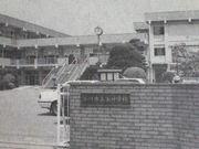 吉川市(町)  立南中学校