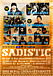 SADISTIC vol.4