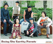 STEP(Swing The Earthy Parade)