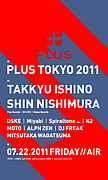 shin nishimura    -PLUS-