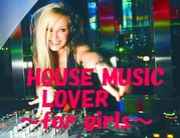 HOUSE MUSIC LOVER〜for girls〜