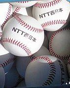 NTT西日本・硬式野球部