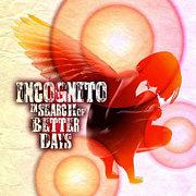 Incognito(インコグニート)