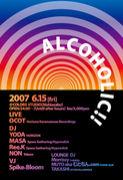 ALCOHOLIC(華美)