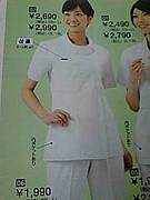 専門コース2008