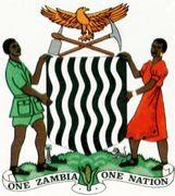 ザンビア共和国