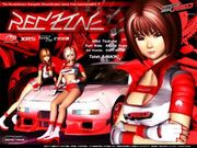 RED ZONE大好き