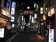横浜・野毛・桜木町で飲もう☆