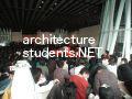 建築学生ネットワーク