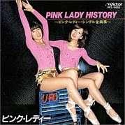 内藤さんくらいピンクが好き